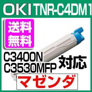 OKI TNR-C4DM1 マゼンダ 対応リサイクルトナー 沖データ 再生トナー 沖電子|a-e-shop925