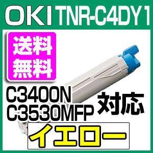 OKI TNR-C4DY1 イエロー 対応リサイクルトナー 沖データ 再生トナー 沖電子|a-e-shop925
