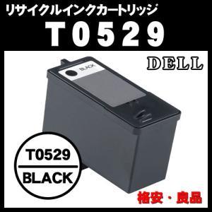 T0529 ブラック DELL リサイクルインク|a-e-shop925
