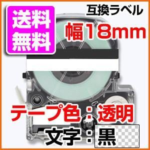 テプラPRO用 互換テープカートリッジ 18mm 透明地 黒文字 マイラベル 汎用テープ|a-e-shop925