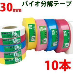 バイオ分解テープ 30mm 樹木用 測量 識別テープ 調査用 樹木 テープ 森林等に 非粘着テープ 竹谷商事 10本セット|a-e-shop925