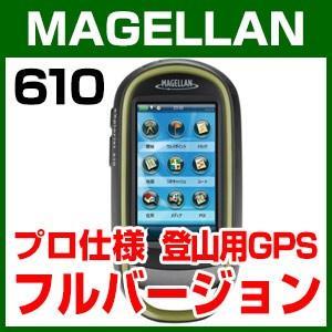登山用GPS マゼラン eXplorist610 JP 地形図+登山地図パッケージ|a-e-shop925