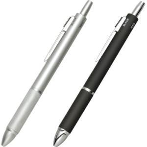送料無料・ロット50以上/名入れ・販促品 4アクションペンメタル(ケース付)|a-e-shop925