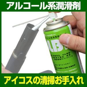 アルコールのクリーナー アイコス(IQOS)の内部清掃 クリーニングに BLB C-9|a-e-shop925