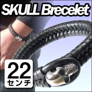 スカル レザーブレスレット 21cm シルバー925|a-e-shop925