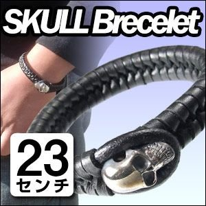 スカル レザーブレスレット 23cm シルバー925|a-e-shop925