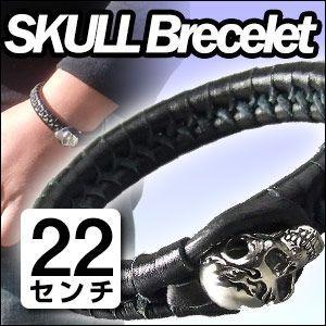 スカル レザーブレスレット 22cm シルバー925|a-e-shop925