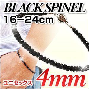 ブラックスピネル ブレスレット 太さ 4mm 長さ 16cm〜24cm|a-e-shop925