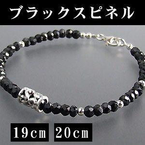 【4ミリ/,19cm,20cm】ブラックダイヤの輝きブラックスピネルのブレス スピネル4mm/ブレスレット 留具,装飾,シルバー925 メンズアクセ、レディースにも|a-e-shop925