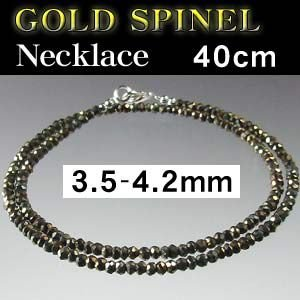 4mm ゴールドスピネル ネックレス40cm|a-e-shop925