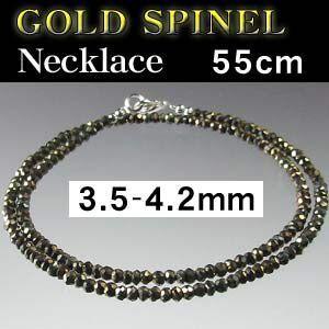 4mm ゴールドスピネル ネックレス55cm|a-e-shop925