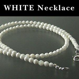 白 ネックレス|a-e-shop925