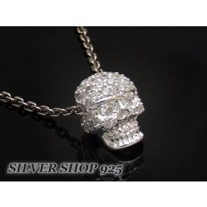 ダイヤモンド骸骨スカル/シルバーアクセ|a-e-shop925