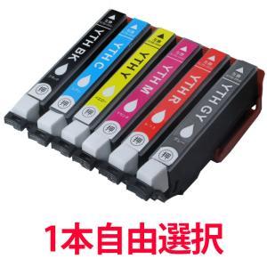インク EPSON 互換インク YTH 1本より エプソン 汎用|a-e-shop925