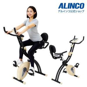 アルインコ コンフォートバイク4419C AFB4419CX  フィットネスバイク ダイエット