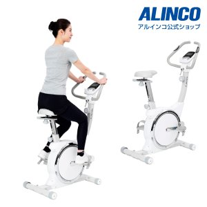 アルインコ エアロマグネティックバイク5219 AFB5219  フィットネスバイク ダイエット