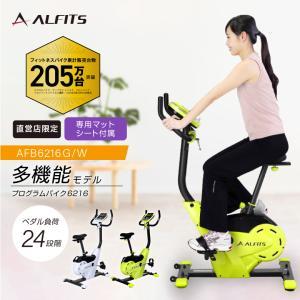 アルインコ 健康器具 AFB6216G プログラムバイク62...