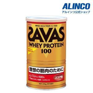 ザバス ホエイプロテイン100 ココア味 18食分 378g AFPC88001 代引不可