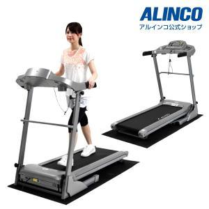 アルインコ ランニングマシン1015 AFR1015  ルームランナー ウォーカー ダイエット