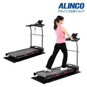 アルインコ ランニングマシン2019 AFR2019  ルームランナー ウォーカー ダイエット