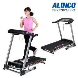 タイムセール22日0時から25日23時59分 トレッドミル アルインコ ルームランナー 健康器具 ウォーキング ランニングマシン AFW1014|a-fitness
