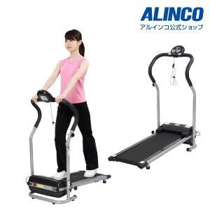タイムセール22日0時から25日23時59分 アルインコ ルームランナー 健康器具 ウォーキング プログラム電動ウォーカー 5014 AFW5014|a-fitness