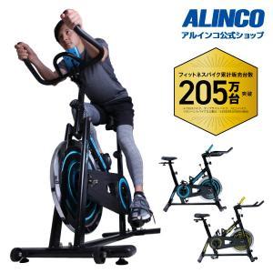 ダイエットから筋力強化まで幅広く使えるスピンバイク  ◎ペダル負荷は摩擦調節方式で無段階調節可能! ...