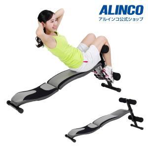 タイムセール22日0時から25日23時59分 健康器具 アルインコ 腹筋 EX130 折りたたみシットアップベンチ|a-fitness