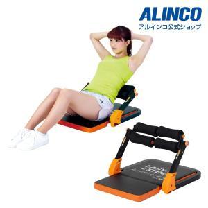 タイムセール22日0時から25日23時59分 健康器具 腹筋 トレーニングベンチ アルインコ EXG057D イージーエクサツイン ジムマシン|a-fitness