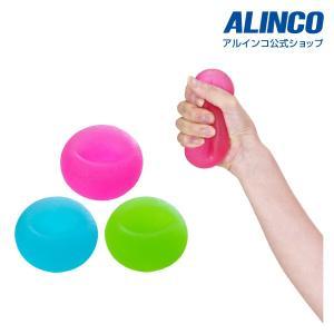 アルインコ ジェリーハンドグリップ EXG108 グリーン ブルー レッド 健康器具 握力