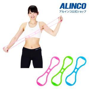 アルインコ マルチチューブ  EXG114 グリーン ブルー レッド 健康器具