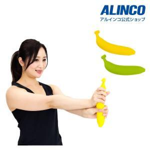 60時間限定タイムセール 18日21時〜21日9時まで アルインコ フルーツハンドグリップバナナ E...