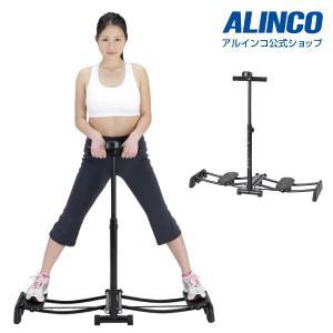 健康器具 美脚 アルインコ EXG135 スリムスライダー フィットネス ダイエット器具