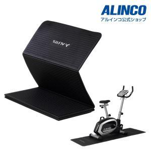 保護マット アルインコ EXP180 折りたたみエクササイズマット フィットネス 健康器具
