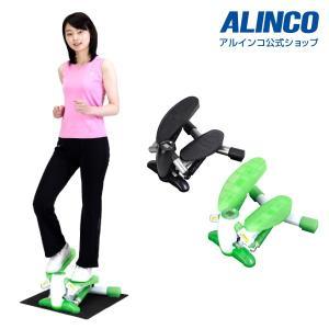 ステッパー 健康器具 ダイエット器具 アルインコ ミニステッパー FA49