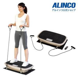 ポイント5倍23日0時から1日10時 健康器具 アルインコ FAV3017 3D振動マシン バランスウェーブ フィットネス