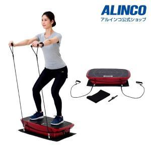 アルインコ バランスウェーブルージュ FAV4319R  健康器具 ブルブル振動マシン