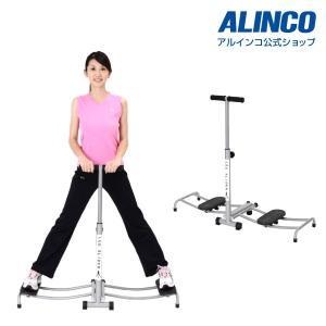健康器具 美脚 アルインコ LSR10835 レッグスライダー フィットネス ダイエット器具