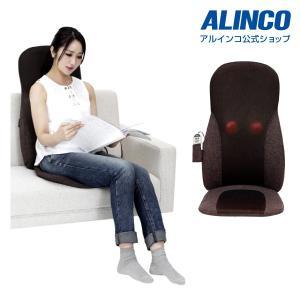 アルインコ ア・リラ シートマッサージャー2217 MCR2217T 腰もみ 健康器具の写真