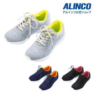 ヒラキ ソールスニーカー レディース SHL03 ルームシューズ アルインコ ALINCO