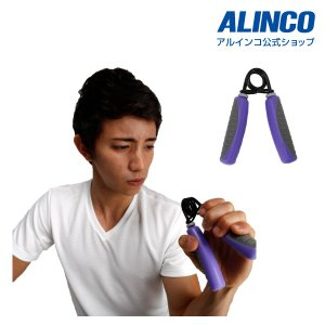 アルインコ ハンドグリップ40KG WB005  健康器具 自宅 ボディメンテナンス ストレス発散
