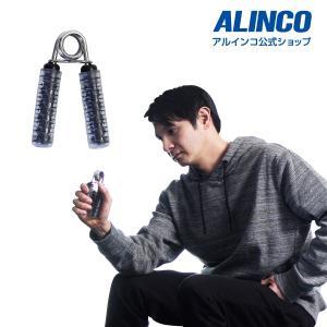アルインコ ハンドグリップ50KG WBN002  健康器具 自宅 ボディメンテナンス ストレス発散