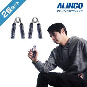 アルインコ ハンドグリップ50KG ×2個セット WBN002  健康器具 自宅 ボディメンテナンス...