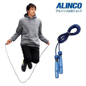 アルインコ ジャンプロープ2重跳び WBN007  健康器具 自宅 ボディメンテナンス ストレス発散