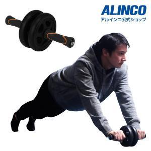 アルインコ エクササイズホイール(W315×D145×H145mm/耐荷重:90kg) WBN229の商品画像 ナビ