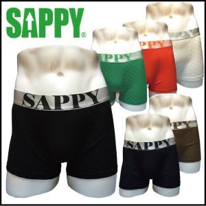 ボクサーパンツ メンズ 人気 SAPPY underwear モザイクボクサー D-302 a-freeshop