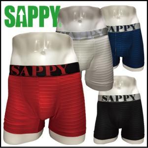 ボクサーパンツ メンズ 人気 SAPPY underwear 3DボーダーボクサーD-309 a-freeshop