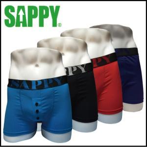 ボクサーパンツ メンズ 人気 SAPPY underwear リブ ボクサー D-315 a-freeshop