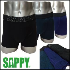 ボクサーパンツ メンズ 人気 SAPPY underwear クロコボクサー D-324 a-freeshop