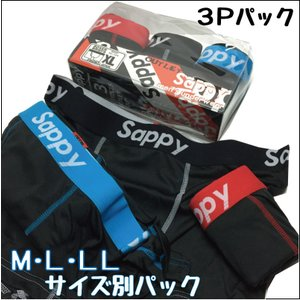 ボクサーパンツ セット メンズ 3枚入り サイズ別パック 人気 SAPPY underwear 3Ppack D-651 a-freeshop